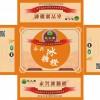 郴州印刷厂包装厂