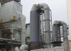 玻璃窑炉脱硫脱硝设备锅炉烟气脱硝设备工艺原理