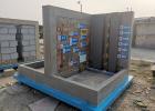 新乡工程质量样板展示区