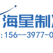 河南海星制冷设备公司