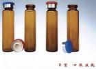 四平康跃设计的口服液玻璃瓶灌装范围大