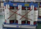 SGB10-1250VA 10KV 电力变压器H级环保型干变