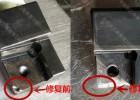 进口加工中心铣床刀片粒盘刀杆刀夹专业维修