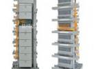 FTTX576芯光纤总配线架
