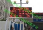 扬chen监测kong制系统