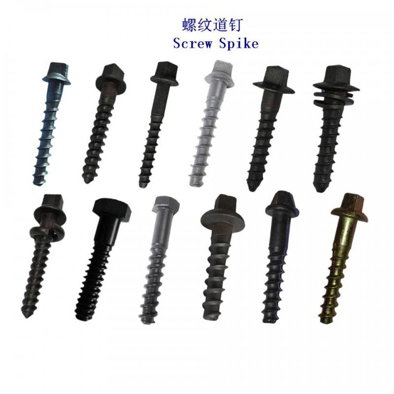 螺旋道钉其他 (1)
