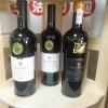 南澳撒克逊赤霞珠干红葡萄酒 澳洲有机酒 企业用酒