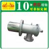 山东熔炼保温炉烧嘴-燃气电磁阀-精燃机电