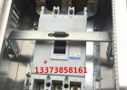 DB-200A 400A630不銹鋼低壓負荷開關保護箱