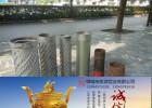 螺旋管820*4/5/6mm橋式/圓孔濾水管-降水井管廠家