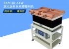 广东厂家直供 节省人工自动整列机 水平对向式微小零件整列机