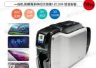 南京新款Zebra斑马ZC300证卡打印机 防伪高清胸卡卡片