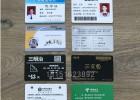 南京新款Zebra斑马ZXP Series3C 防伪高清胸卡