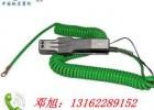 KD-1201A静电接地夹