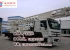 車裝水井鉆機BZC400HW汽車鉆機新型400米黃河鉆機