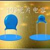 陶瓷电容内部交变热应力分布