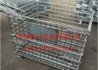 仓储笼厂家,芜湖铁马金属有限公司