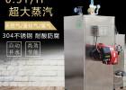 500KG节能环保燃气蒸汽发生器