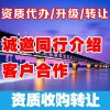 武汉资质代办|武汉设计资质代办|武汉安防资质代办房地产资质代
