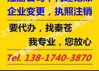 上海閔行區代理記賬公司 閔行區財務代理費用