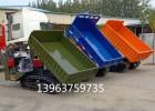 履带小型运输车多功能小型运输车多工能铲车