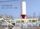 郑州建新300吨稳定土一体机设备进驻山东