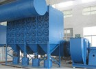 河北环保设备粉末回收滤筒除尘器造纸厂车间除尘降温