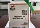 高铼酸铵 NH4ReO4