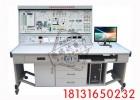 工控系统及装备SRD-ZDH01工业自动化综合实验考核装置