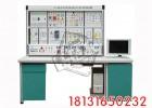 PLC控制综合实训设备ZDH01工业自动化综合实验考核装置