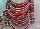 A5-1標準型雙螺栓管夾