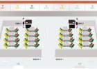 安徽速卖帮智慧结算系统,智慧结算台