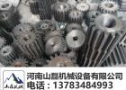 厂家球磨机大齿轮Φ2100x4500配设备专用机械