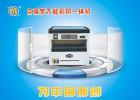 湖南厂家直销可印DM单的多功能一体机品质保障