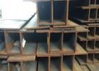Q355NL欧标型材 欧标H型钢现货