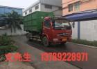 广州从化一般工业固废|工业垃圾|固体废物处理回收填埋