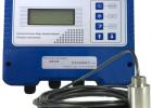 厂家供应悬浮物污泥浓度计 输出4-20MA 水质分析仪器仪表