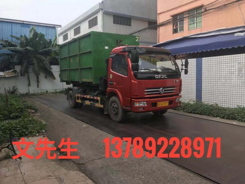 广州花都一般工业固废|工业垃圾|固体废物处理回收焚烧