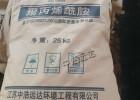 江苏中浩远达ZH-W801聚丙烯酰胺(阳离子)