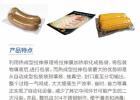 众兴全自动连续拉伸真空包装机 熟食包装 调味品生鲜肉类包装