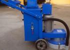 小型環氧地面打磨機手推式水泥無塵研磨機的操作注意事項