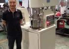 邦德仕5L行星动力混合搅拌机 实验室混合中试设备厂家