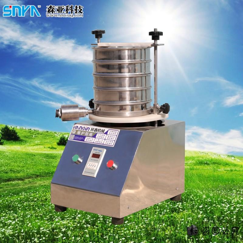 供应小型铝粉振动筛现货价格 实验室圆形振动筛一年保质