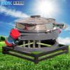 HFC-1000焊条粉末振动筛规格齐全 梅州圆形振动筛报价