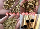 h65黄铜毛细管 h62空心黄铜管 倒角 精准切割加工