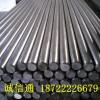 强硬度17-4不锈钢棒现货天津H1150不锈钢棒厂家零售