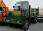厂家直销小型货物运输车厂家 混凝土履带运输车