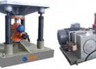 KRD70 系列液压振动试验台