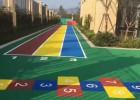 幼儿园塑胶操场施工 型号全价格优