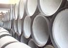 广州管丰供应混凝土管,水泥管,规格:DN300-DN2600